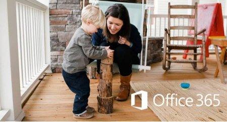 Специальные условия приобретения Microsoft Office 365 для компаний малого и среднего бизнеса